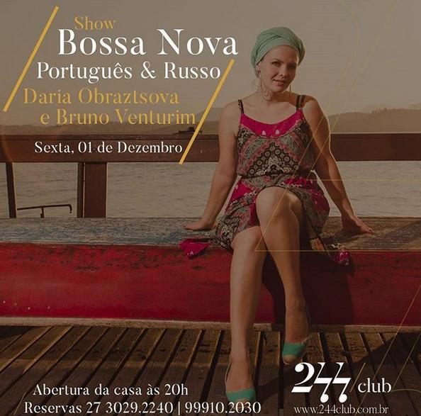 Daria in 244 club, Vitoria ES, Brazil